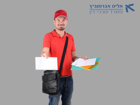סוכן מכס – האם אתה מורשה לקבלת כתב תביעה בשם היבואן?