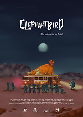 elphant bird.jpg