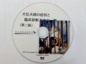 DVDVer2.jpg