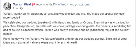 המלצה - חתונה בקפריסין