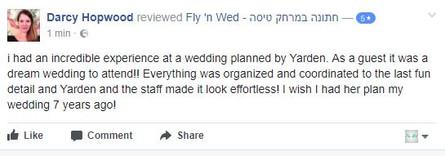 חתונה בקפריסין- המלצות