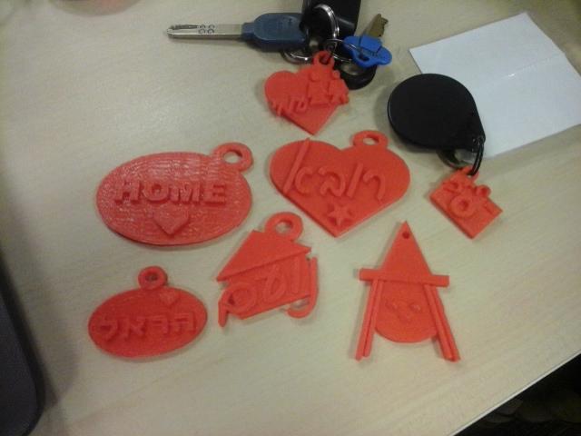 מחזיקי מפתחות בהדפסה תלת מימדית