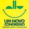 NovoCongresso.png