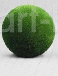 Ball L - 0.85 x 0.85 0.85m