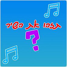לוגו-ביטא-6.png