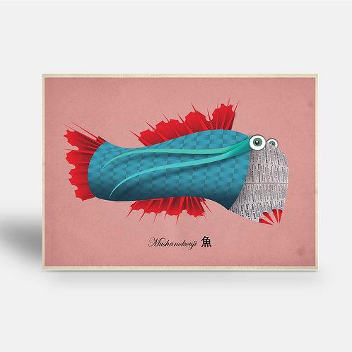 postcard 'Mushanokouji Fish'