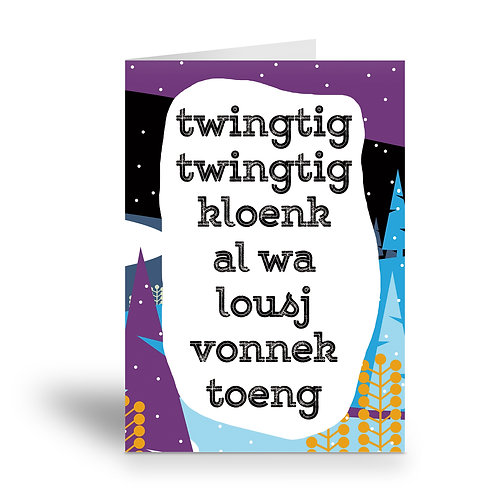 greeting card 'een lousj joar'