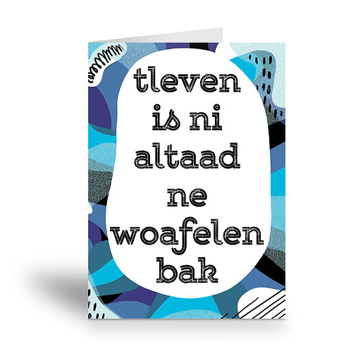 greeting card 'ne woafelenbak'
