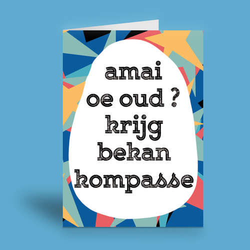 ANTWAARPS - KOMPASSE.jpg