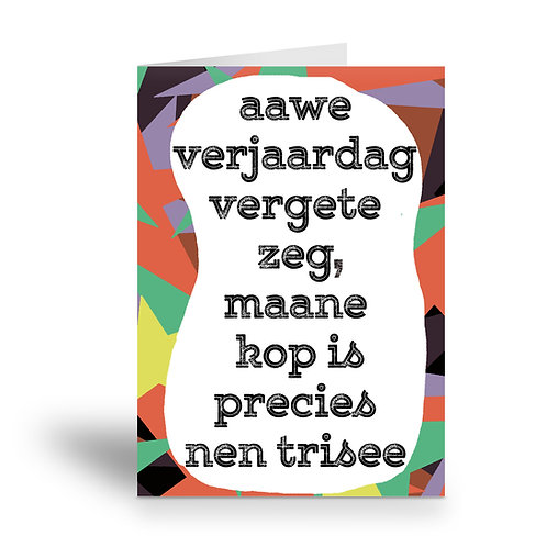 greeting card 'nen trisee'
