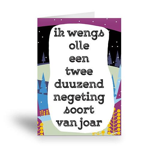 greeting card 'een twee duuzend soort van joar'