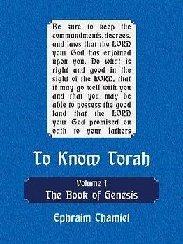 ToKnowTorah-eCover_VolumeI-Genesis-300x4
