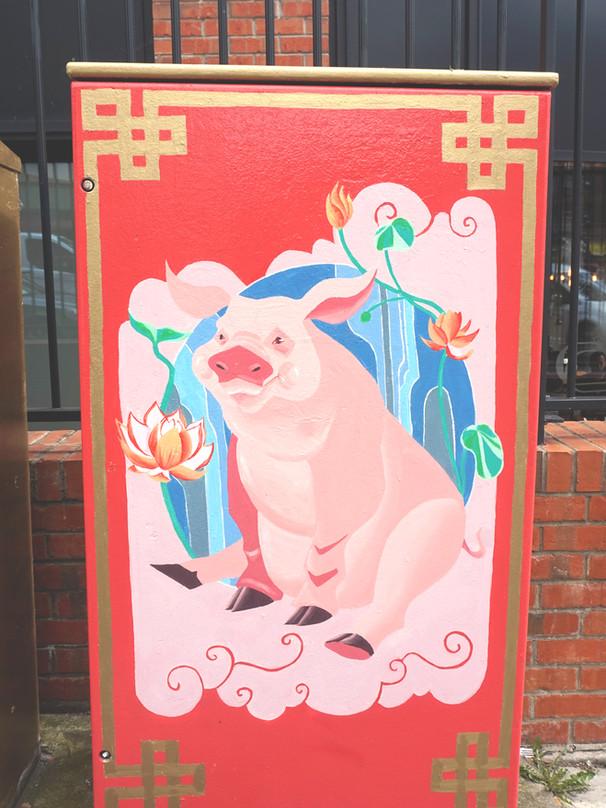 Chinese Zodiac - Pig