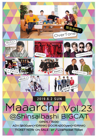 20190908 Maaarch♪ vol.23