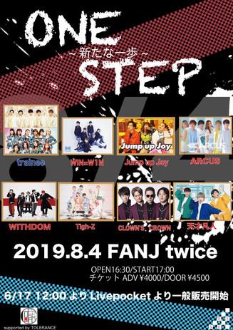 0804 ONE STEP
