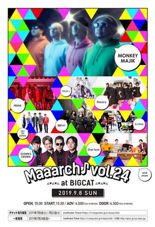 Maaarch_A5VOL24.jpg
