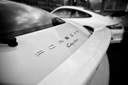 Ikon // Porsche Cayenne