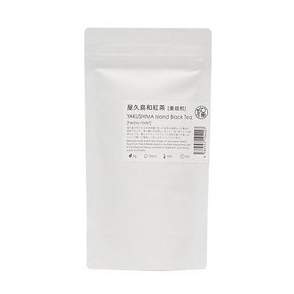屋久島和紅茶 50g