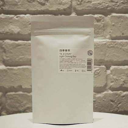 四季春茶 100g