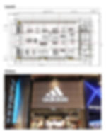 adidas euralille 2017 204m2.JPG