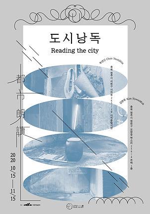 포스터-작업-1.jpg