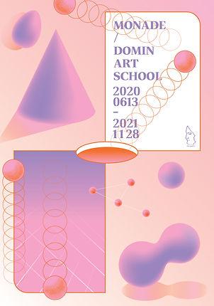 도민미술학교포스터작업5.jpg
