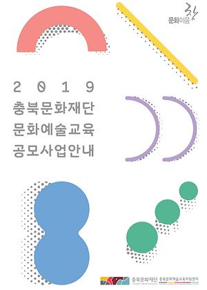 스크린샷 2020-02-05 01.30.49.png