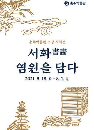 리플렛-최종-인쇄-시안.jpg
