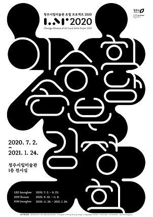 포스터최종파일(주소수정).jpg