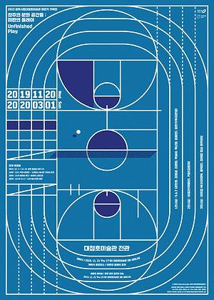 포스터-블루(전시연장).jpg