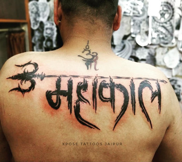 tattoo studio in jaipur