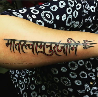 tattoo artist in jaipur