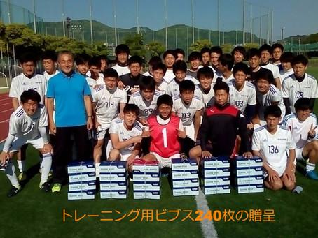 ビブス贈呈のご報告、及び第32回九州大学サッカーリーグ経過報告