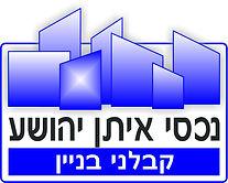לוגו נכסי חדש.jpg