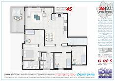 דירה 5 חדרים.jpg