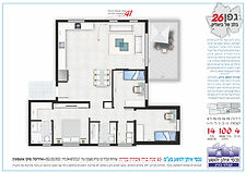 דירה 4 חדרים.jpg