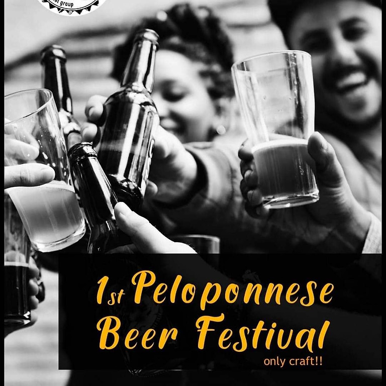 Craft Beer Festival in the Peloponnese