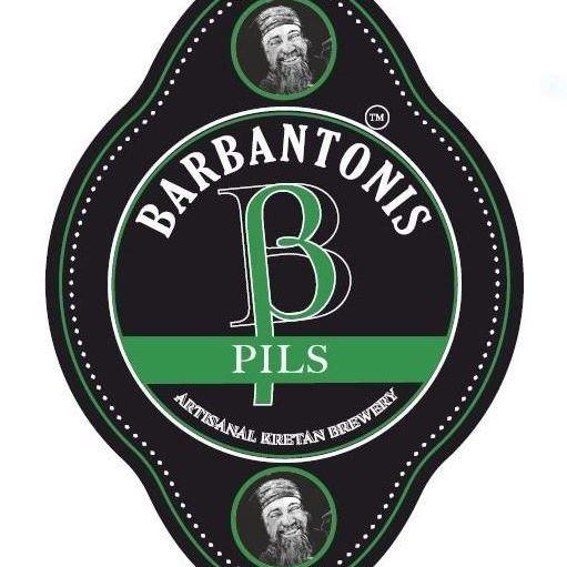 Babantonis Microbrewery Heraklio Crete Craft Beer Guide