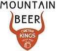 Cretan Kings Mountain Beer Rethymno Crete