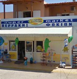 Grocery store mini market craft beer bottle shop Chania Rethymno Heraklio Agios Nikolaos craft beer greece
