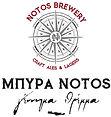 Notos Brewery Heraklion Crete