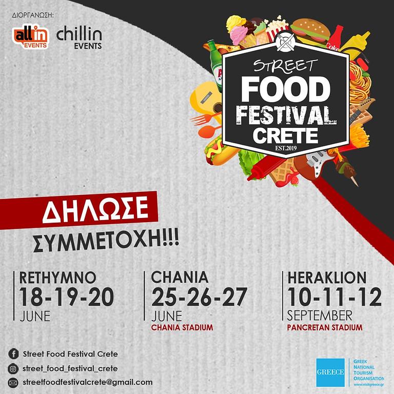Street Food Festival Chania