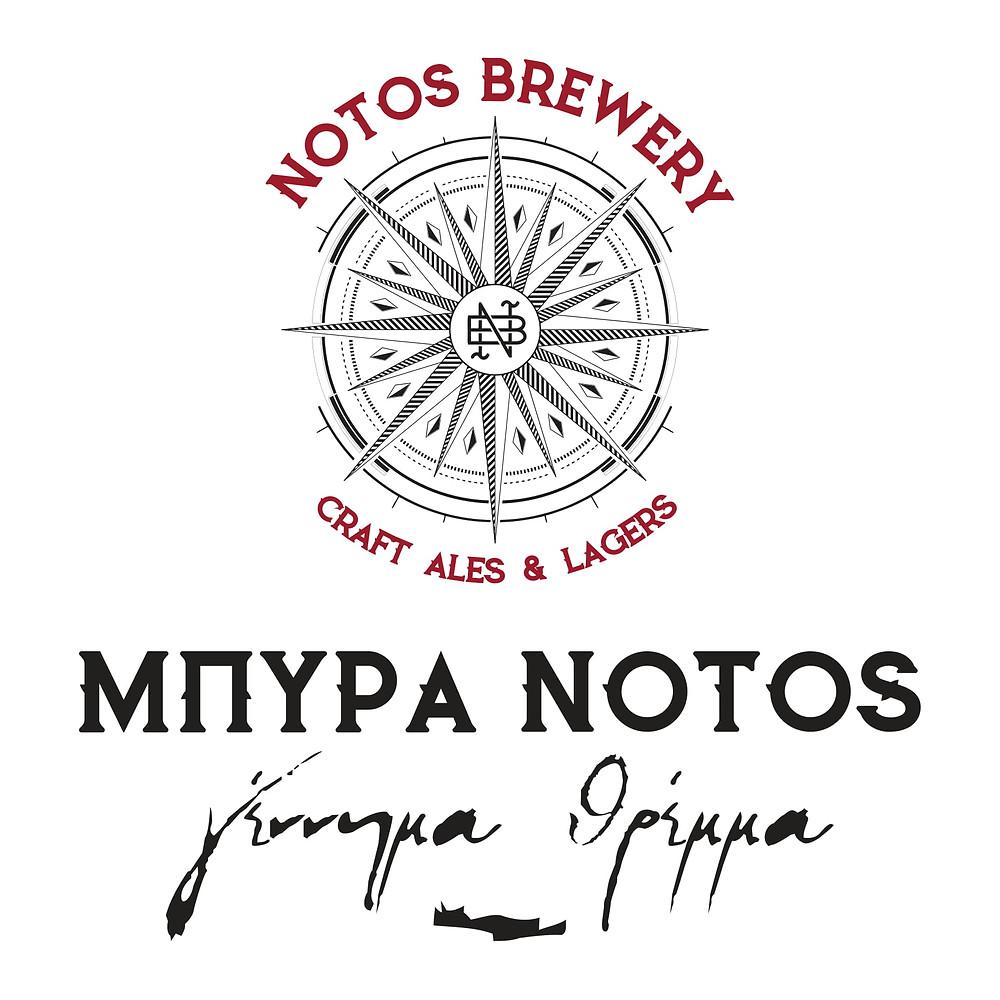 Notos Brewery Craft Beer Micro Brewery Crete Heraklio