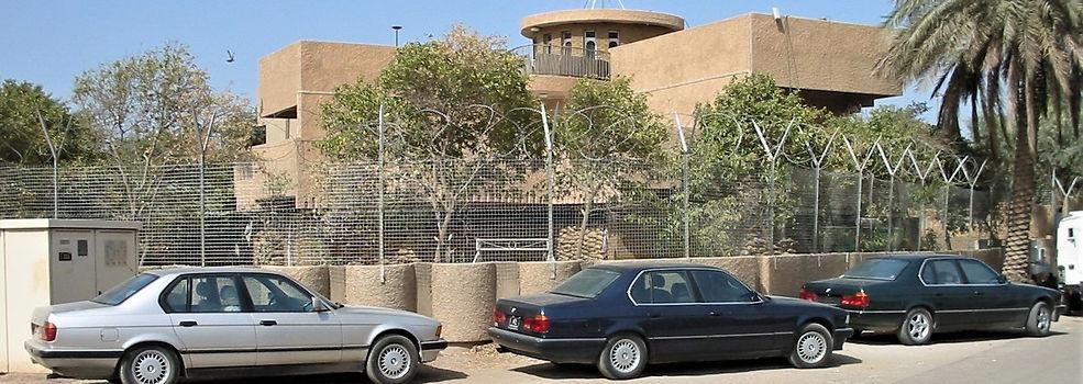 Iraq Baghdad HQ 2a.jpg