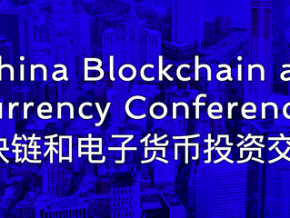 2018 US China Blockchain And Digital Currency Conference Announced - Get 10% Off With Special Promo
