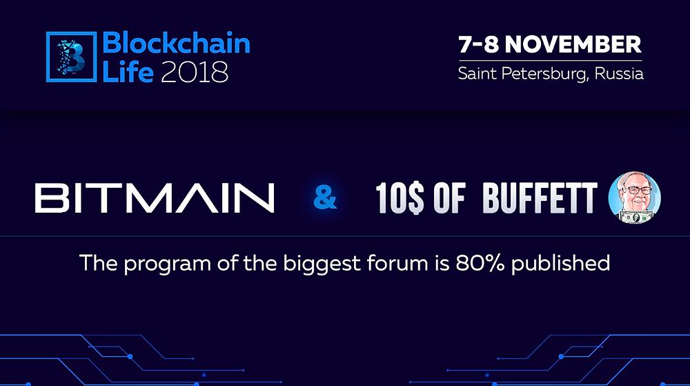 Blockchain Forum