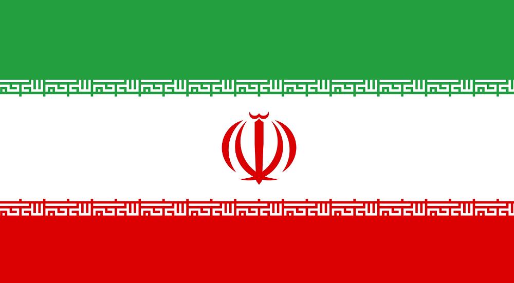 Iran closer to having it's own digital money as sanctions loom