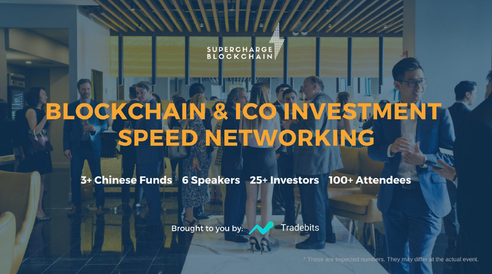 supercharge blockchain speed networking event