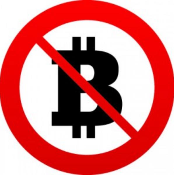 rbc royal bank crypto ban