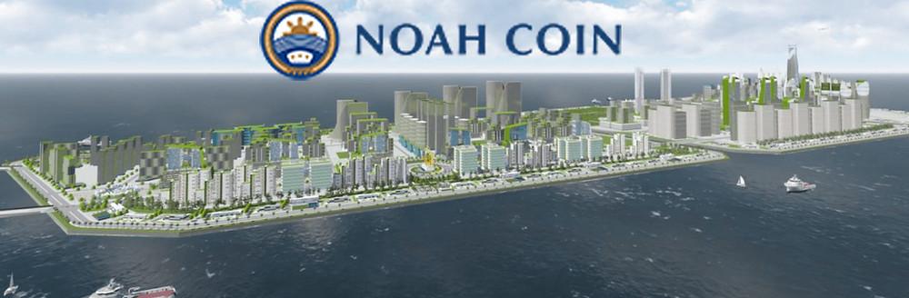Noah Coin (NOAH)